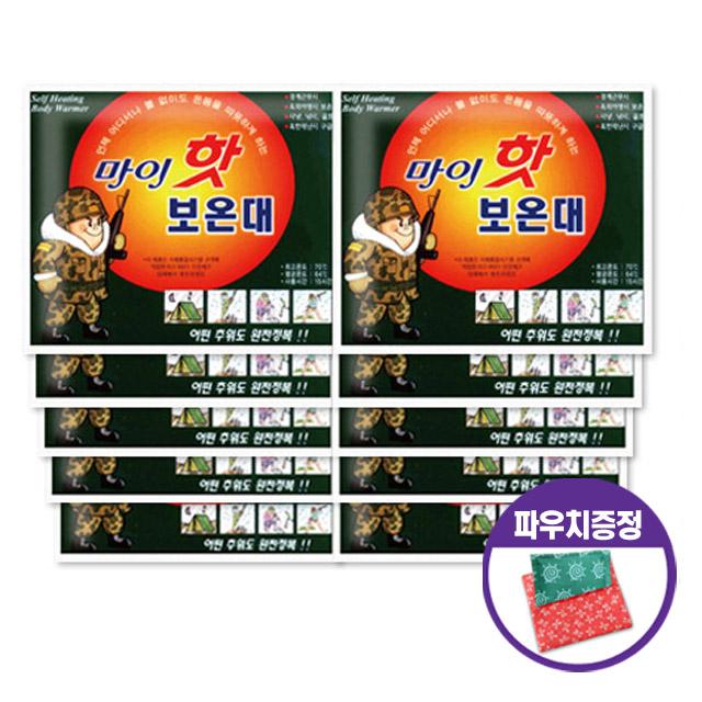 마이핫 보온대 대용량 핫팩 (160g), 20개