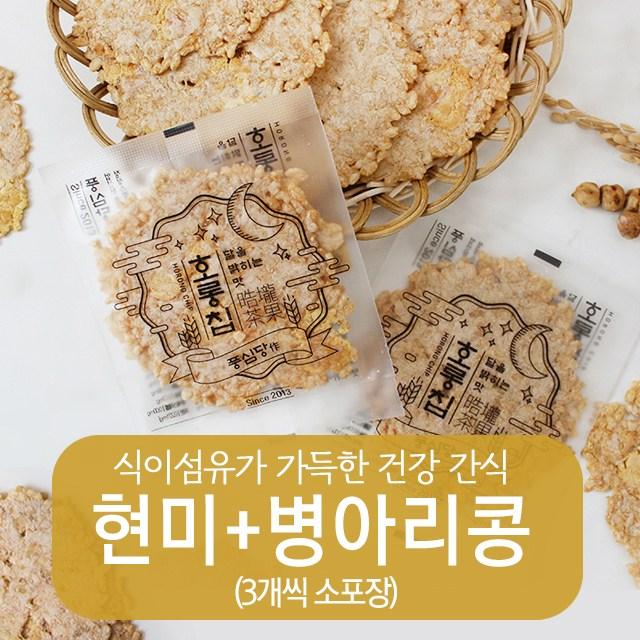 [호롱칩] 햅쌀 현미+병아리콩 누룽지 칩 과자 다이어트 당뇨 간식 (3개씩 소포장), 30개, 15g