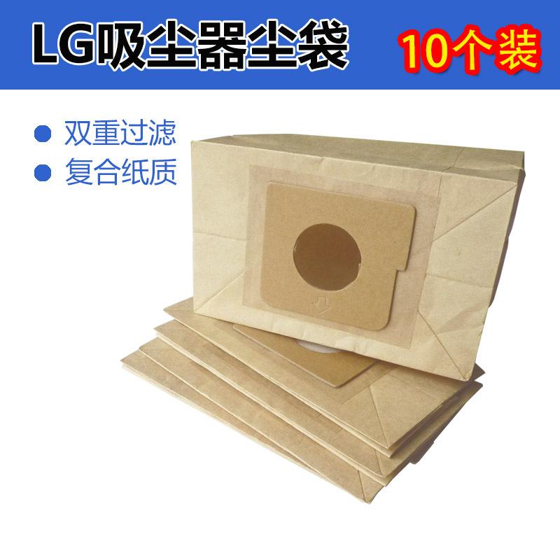 청소기 적합사용 LG 부품 먼지주머니 쓰레기봉투 V-943HAR V-943SAV-943SG V-943SAB, 기본 (POP 5272724364)