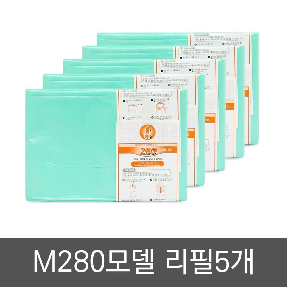 매직캔 매직캔휴지통 25L 와이드형 속뚜껑 (화이트 블루 핑크 민트) +리필포함 -M280NS, 1개, 05_ 280R5B→25L 매직캔리필5롤