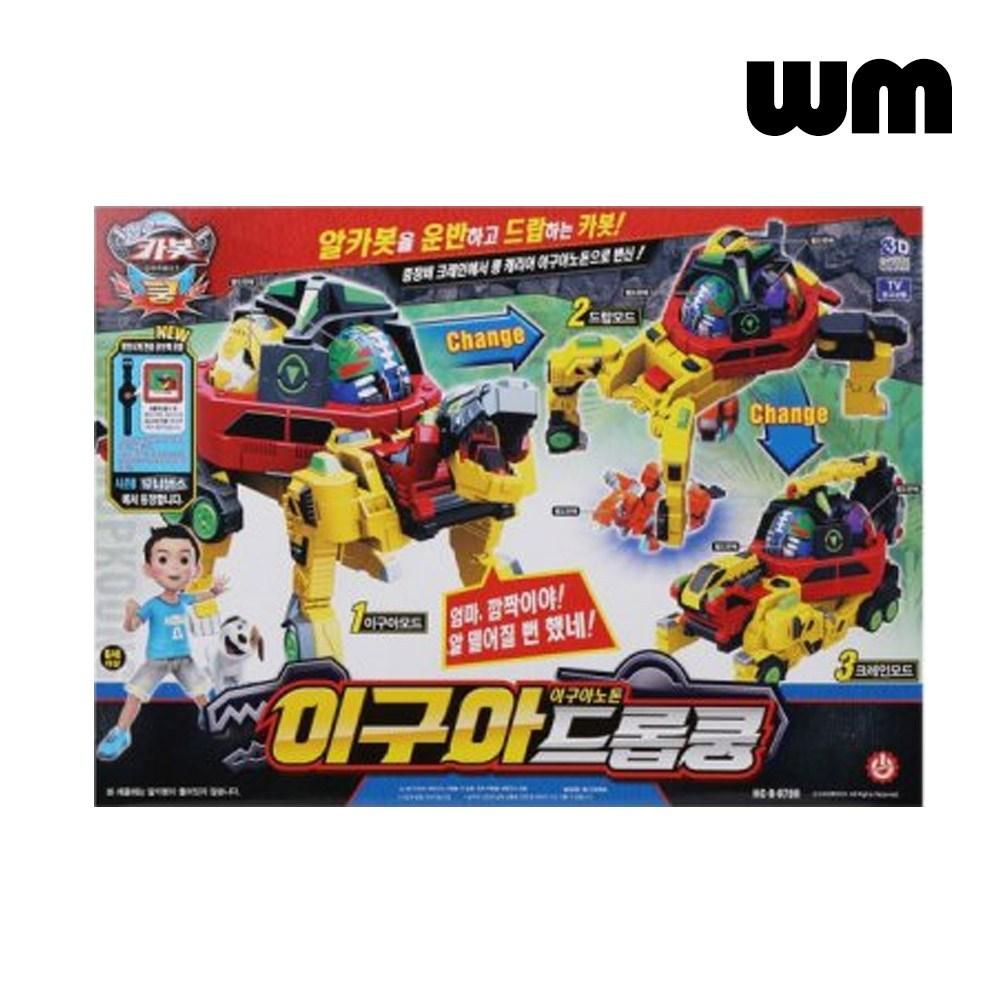 WM 헬로카봇 이구아드롭쿵, 단품