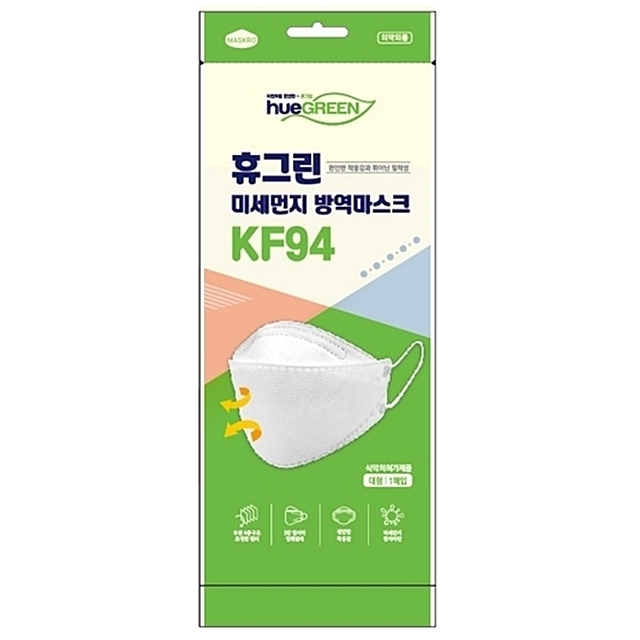 휴그린 황사 미세먼지 방역 KF94 마스크 대형 1매 - 개별포장, 1개
