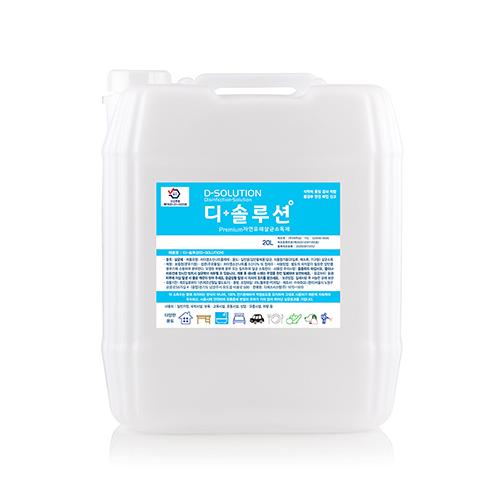 디솔루션 살균소독제, 통, 20L (POP 1767857706)