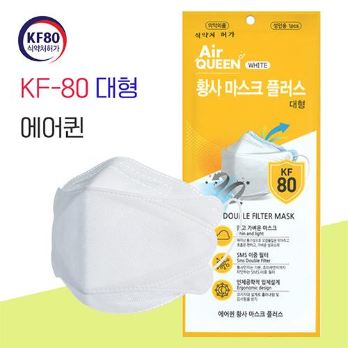 [에어퀸] 국산 성인용 황사 마스크 KF80 의약외품, 30매