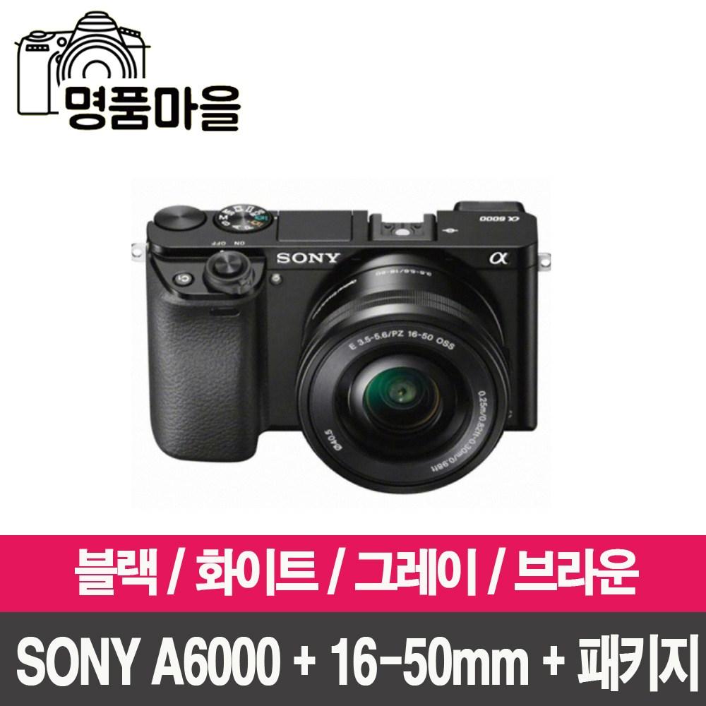 소니 A6000 + 16-50mm (64GB 패키지) 미러리스카메라, 색상 : 화이트