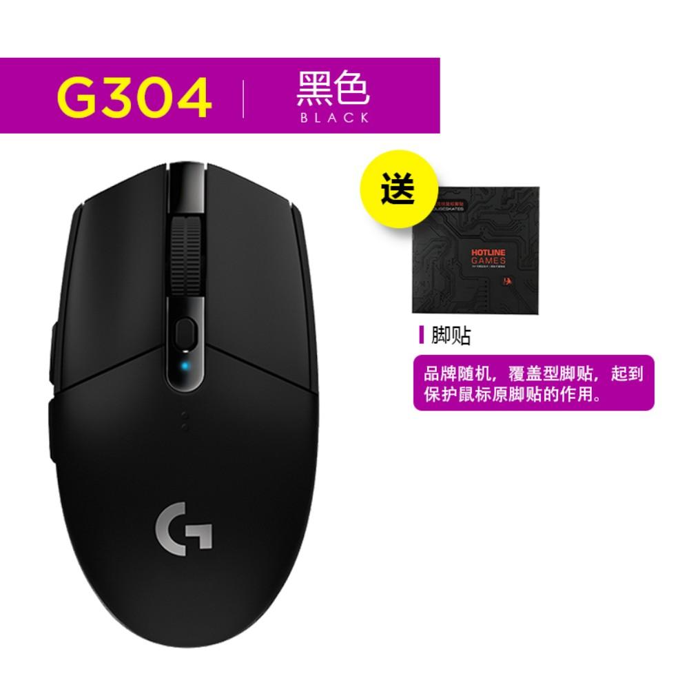 로지텍 LIGHTSPEED 무선 게이밍 광마우스 G304, 표준, 로지텍 G304 블랙 + 풋 스티커