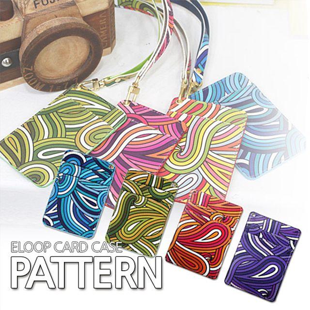꼬미상점 이루프 패턴 카드지갑과 목줄 세트 선물용 박스포장 유로피안 어반 스타일 교통카드 사원증