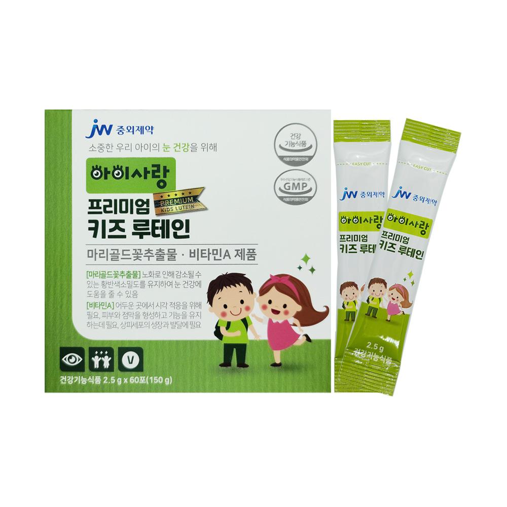 [JW중외제약]아이사랑 프리미엄 키즈루테인 60포 2개월분, 1박스(2개월분)