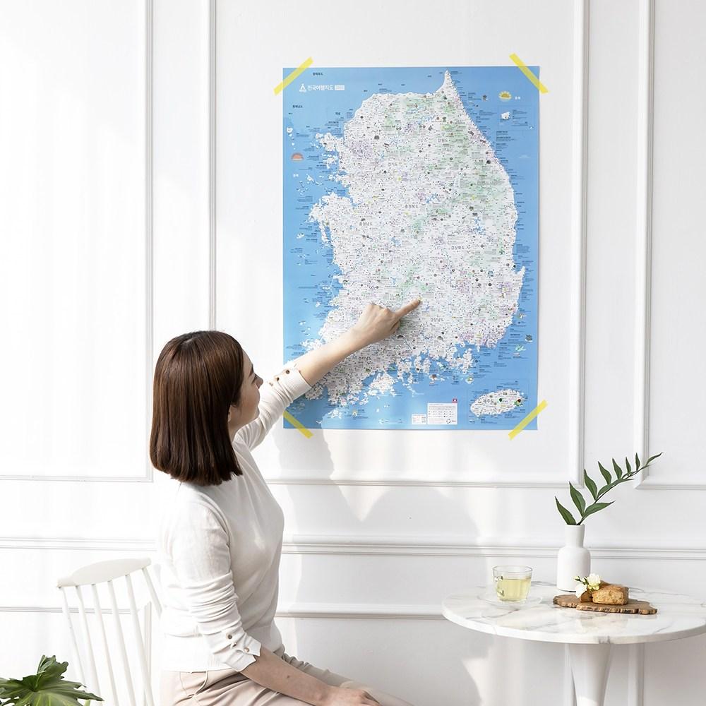 에이든 전국 여행 지도 포스터 단품 스티커 UP(+2장) - 주말 여행지 대한민국 우리나라지도 보기 한국 어린이 세계지도 여행지도 코팅