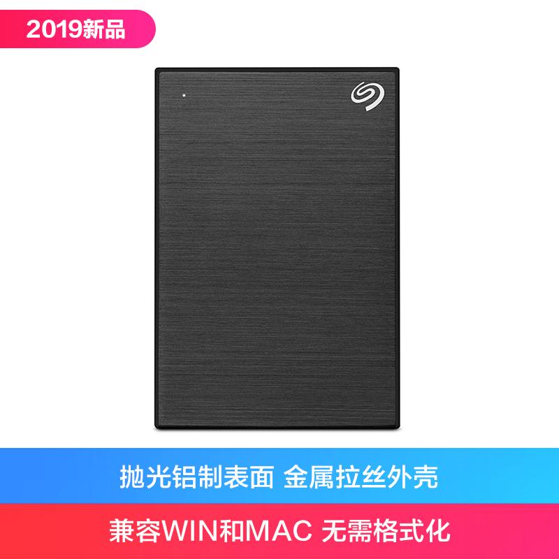 외장하드 맥 휴대용 컴퓨터 PC 탁상용 1테라 외장하드1TB, 비즈니스 블랙, 1TBMB