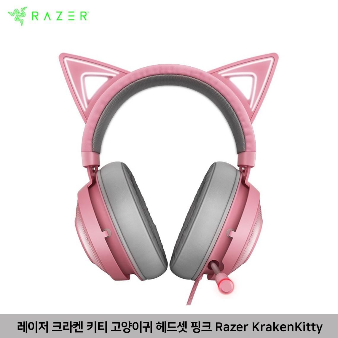 레이저 크라켄 키티 고양이 핑크 헤드 Razer Kraken 고양이귀 게이밍