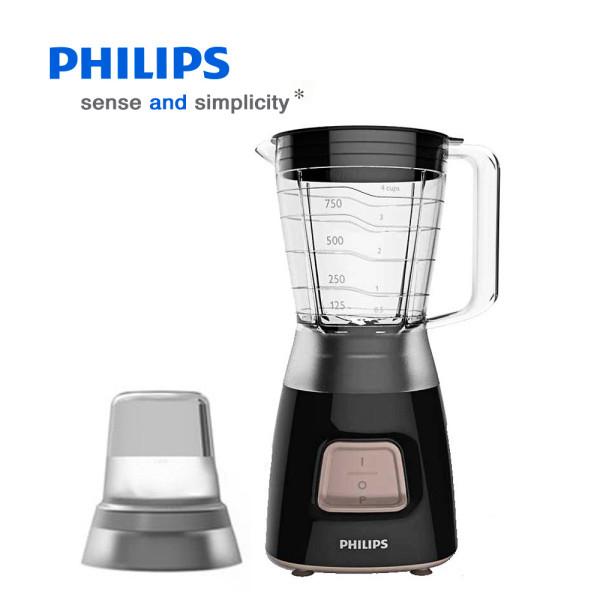 필립스 믹서기 얼음갈기 마른분쇄 스무디, 선택하기:HR-2056/90 (블랙)
