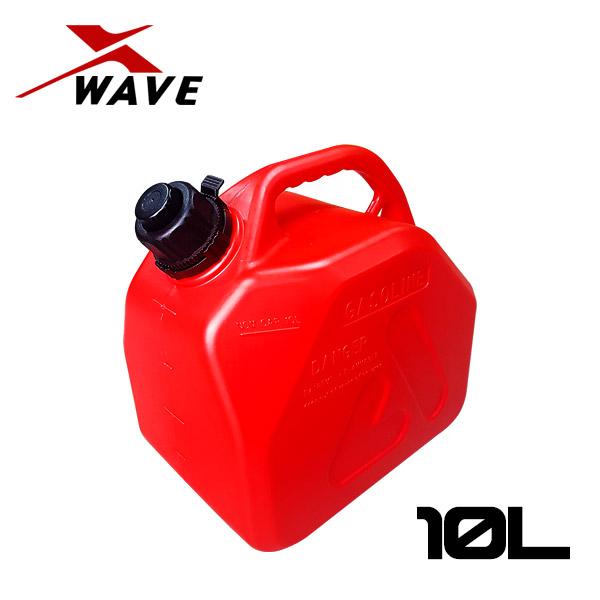 엑스웨이브 10L 휴대용연료통