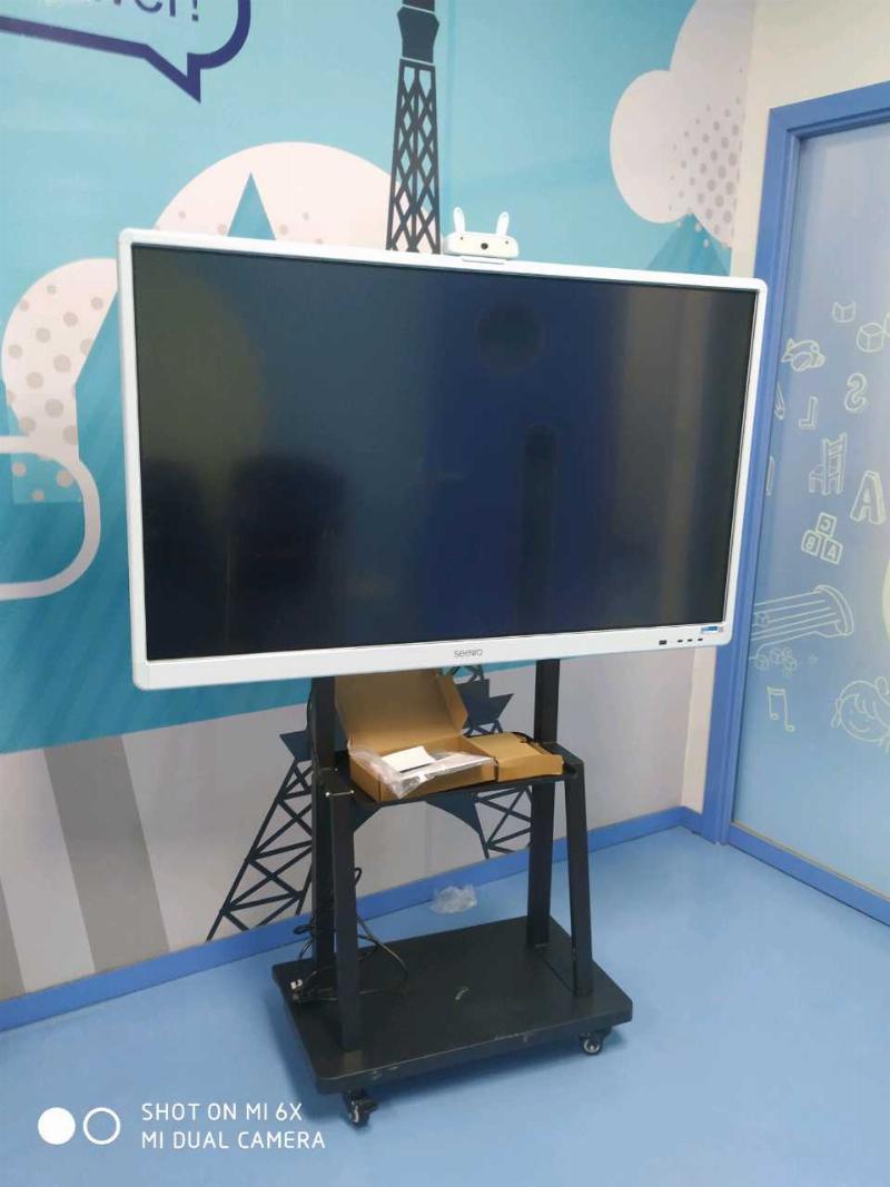 전자칠판 스마트 전자 칠판 노트 부기 교탁 Seewo Seewo 교육 올인원 화이트, 일반 모바일 스탠드