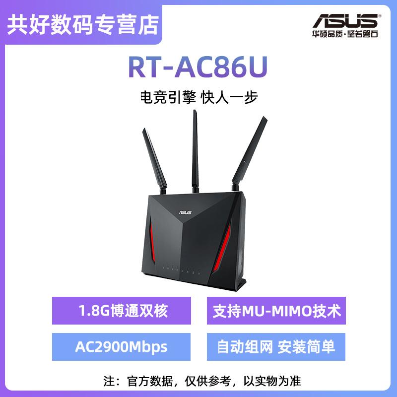 유무선공유기 Asus/에이수스 rt-ac86u광학섬유 듀얼주파수 무선 ac2900m풀 라우터 가정용전기 고속 wifi5g무한 기름배수 스마트 전신 500, T01-싱글테이블 AC86U