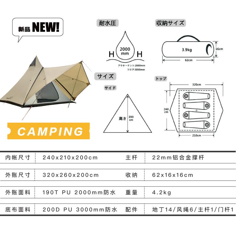 비달리도 감성 면텐트 면타프 쉘터 차량용어닝 차박 캠핑 타프 Vidalido 야외 캠핑 4 명 인도 피라미드 텐트 차양 선 스크린 로비 더블 방수 텐트103068, 모래 컬러 텐트 더블 에어 베드-28-5812084507