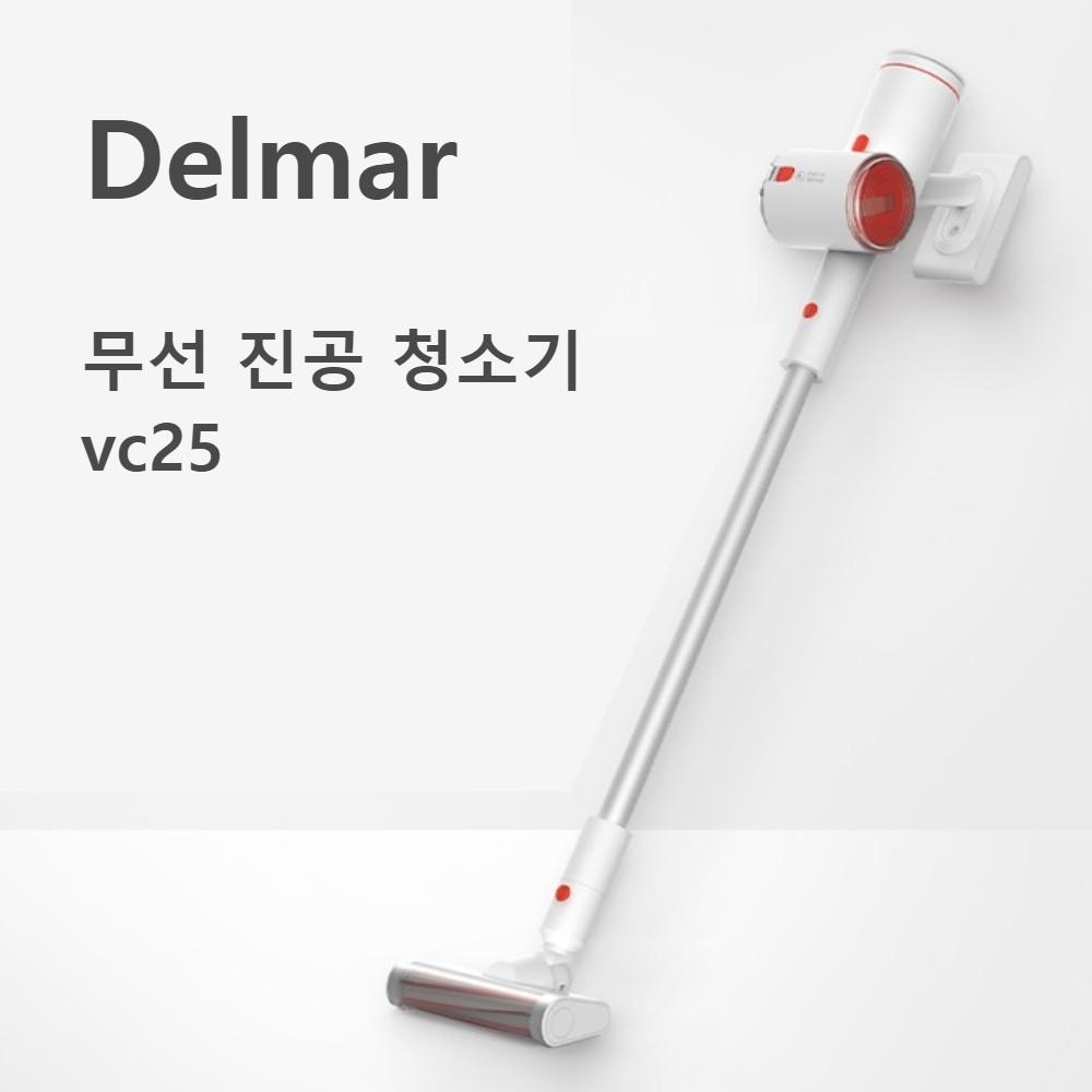 Delmar 무선 진공 청소기 vc25 차이슨 무선청소기
