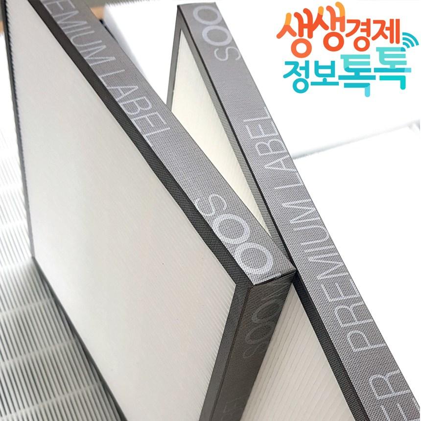 서울특별시 구로구 천왕이펜하우스6단지 아파트환기필터교체