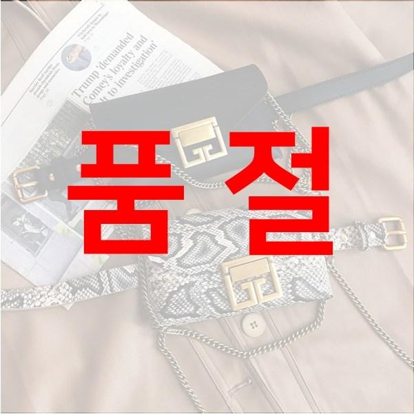 뱀피 체인 벨트백 BS30