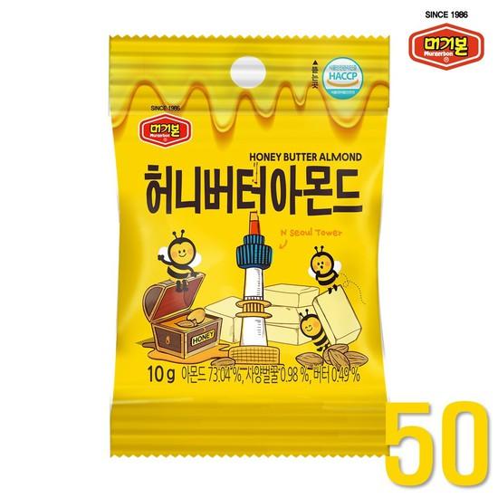 [머거본] 허니버터아몬드 10g 50봉, 없음, 상세설명 참조