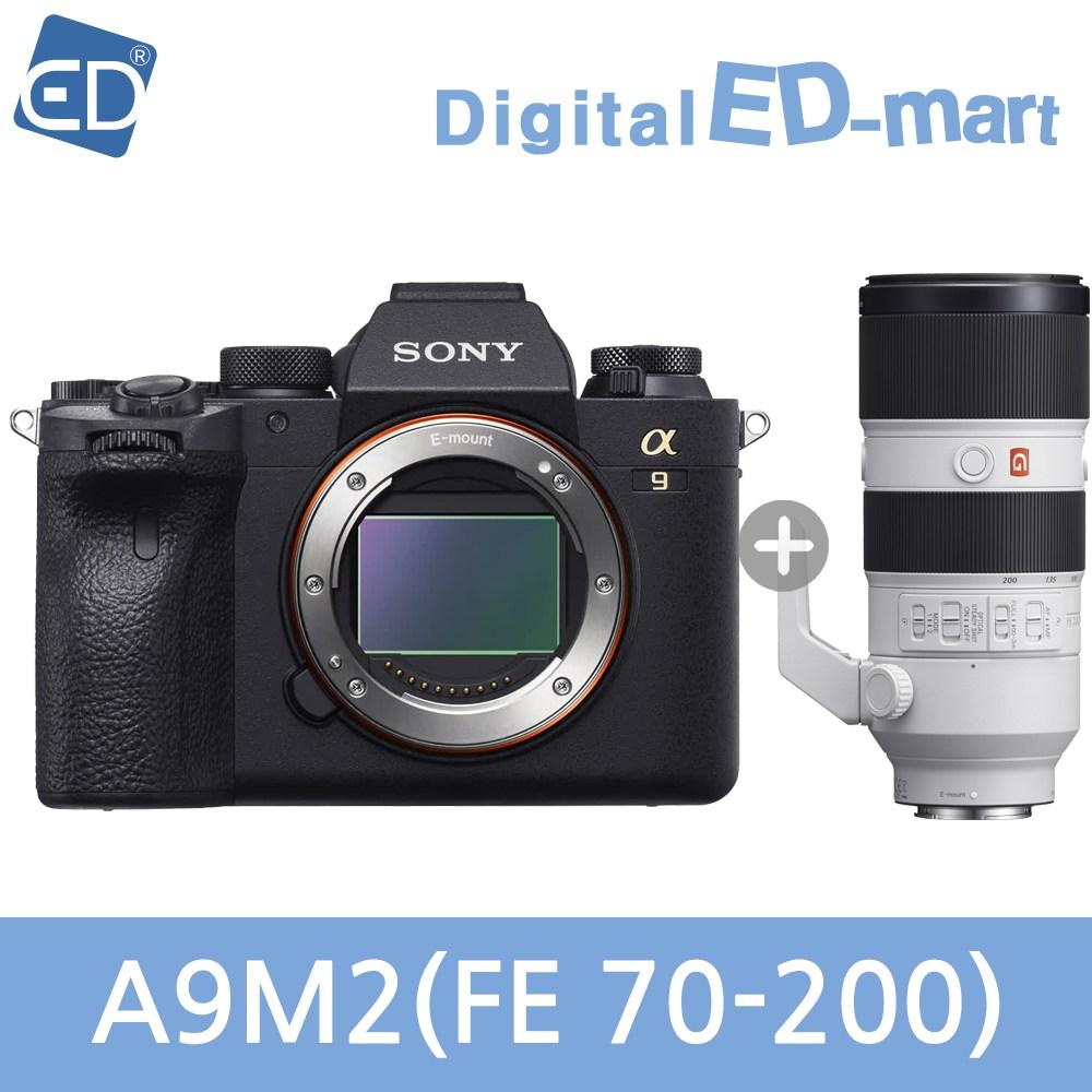 소니 A9M2 미러리스카메라, 12 소니정품A9M2 / FE 70-200mm F2.8 GM 호야필터