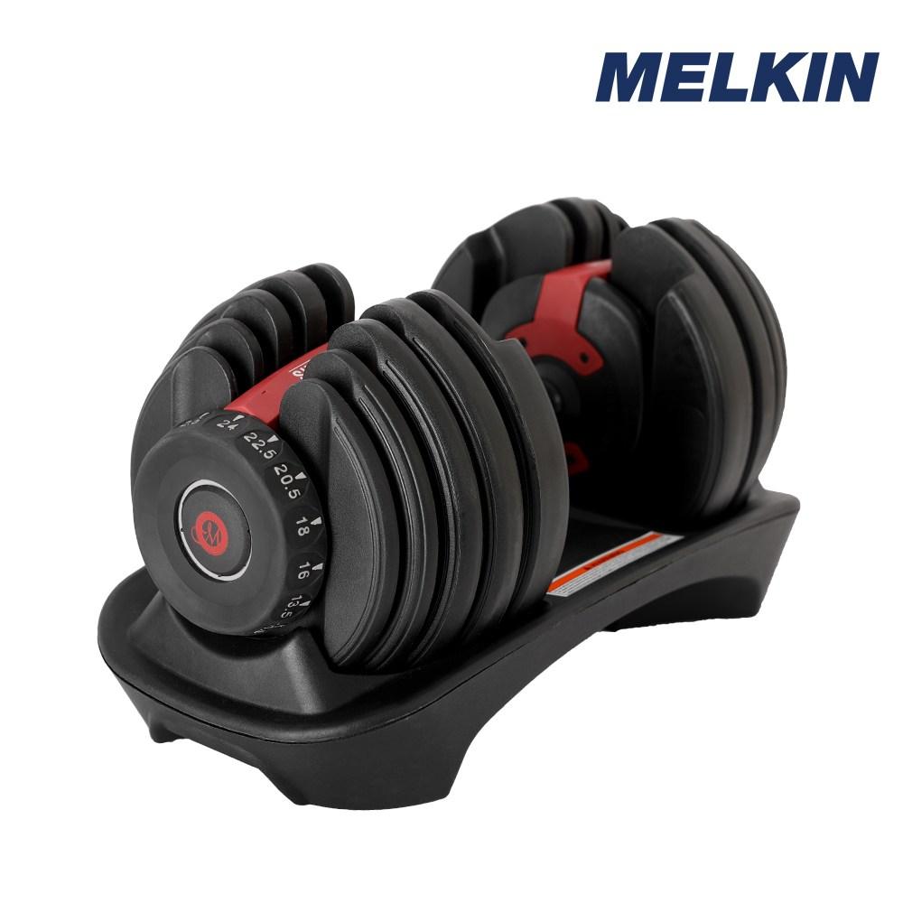 멜킨스포츠 멜킨 무게조절 덤벨 15단계 17단계 24kg 40kg 아령, 무게조절덤벨_24kg(1EA)