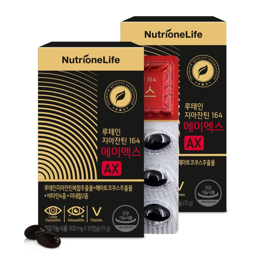 뉴트리원 수능 선물 아스타잔틴+루테인+지아잔틴 루테인지아잔틴164AX 눈 피로 개선 효과 수험생 + 활력환, 2box