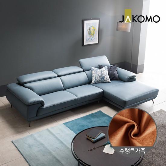 자코모 베니 4인 카우치형 기능성 슈렁큰 천연면피 소가죽 소파, 오렌지/우형