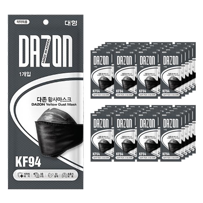 다존 KF-94 검정색 블랙 3D 입체형 황사 마스크 50매, 1박스
