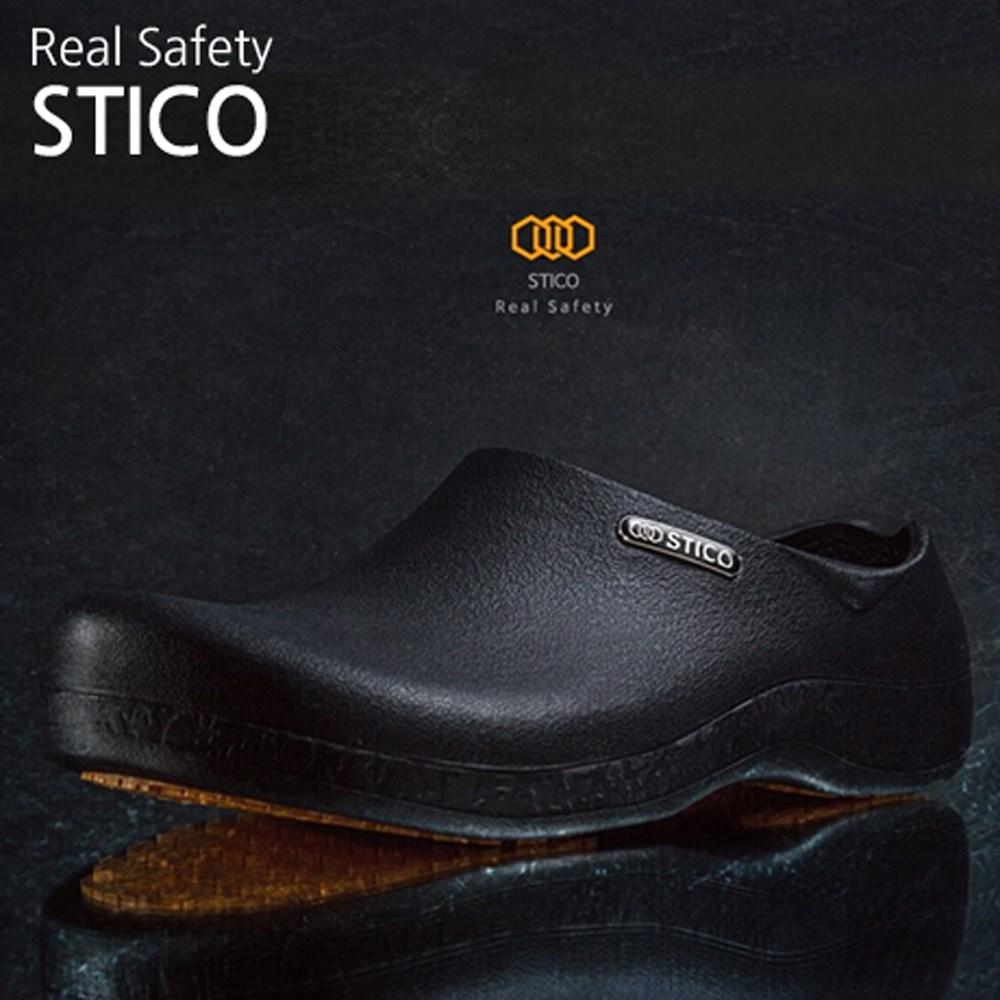 NEC03 주방화 조리화 미끄럼방지 주방안전화