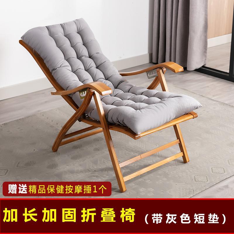 Dongyu 대나무 나무 대나무 안락 의자 대나무 흔들 의자 낮잠 의자 가정용 접이식 의자 쉬운 의자 발코니 레저 등받이 멋진 의자, 5. 색상 분류: 11 접이식 의자 그레이 쇼트 쿠션