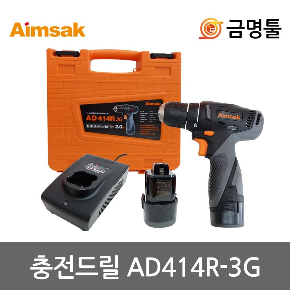 아임삭 충전드릴 AD414R 3G 2.0AH 2pack AD414R후속 2단속도조절