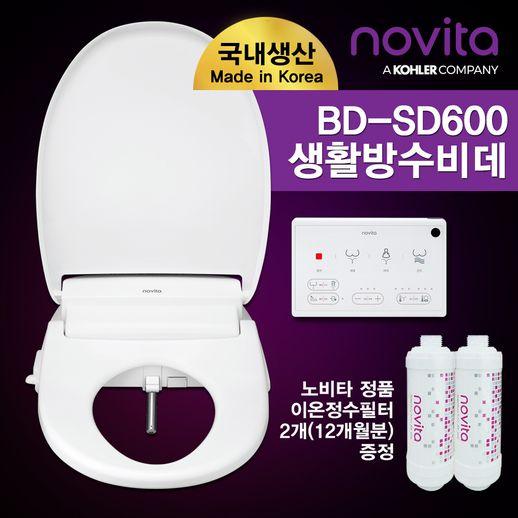노비타 비데 BD-SD600 [설치비포함]#