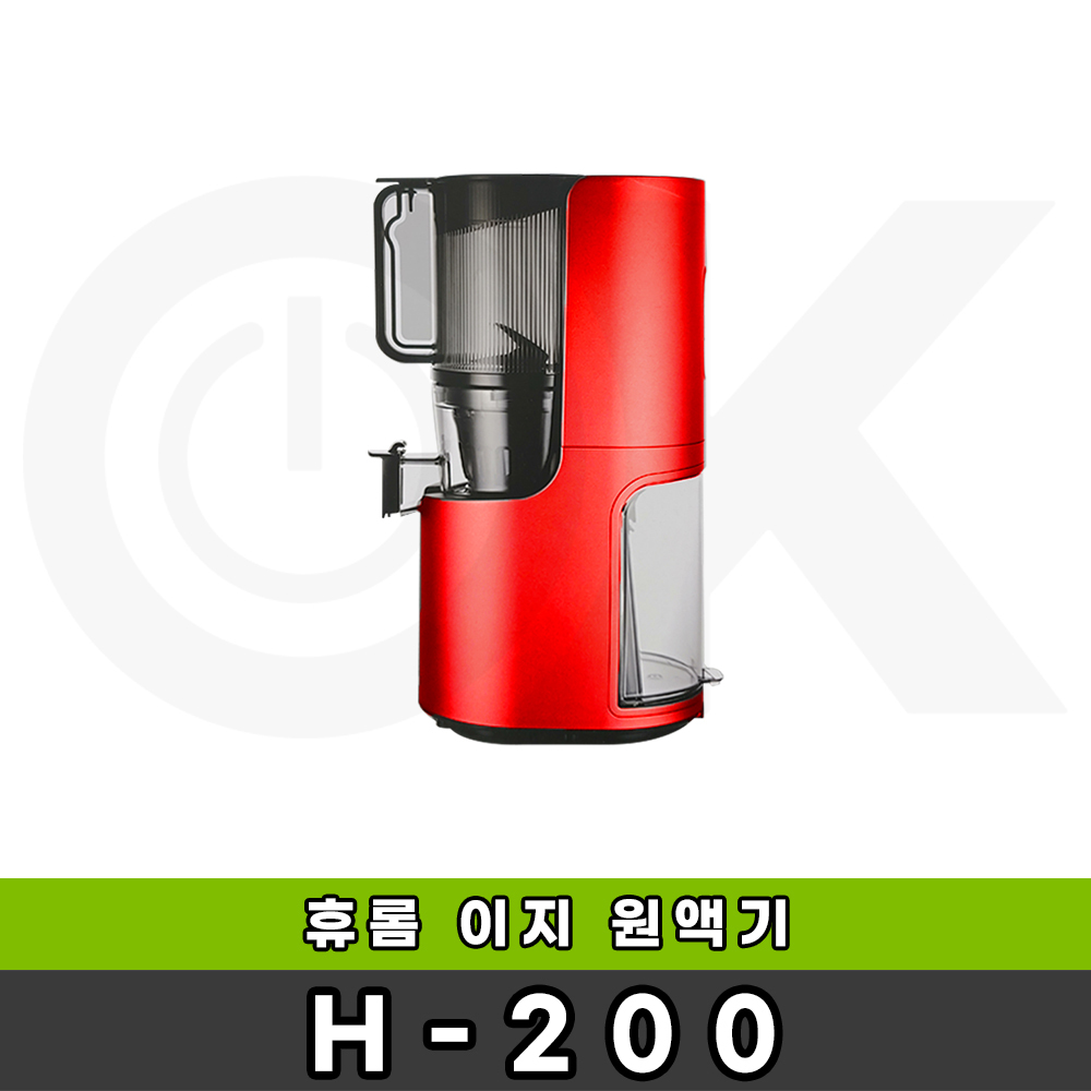 [휴롬] (인기상품) 이지(H-200-RFA03/H-200-BBFA03/H-200-DBFA, 색상:레드
