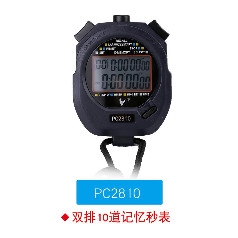 PC2810 스톱워치 공부 수능 타이머 헬스 운동 학교