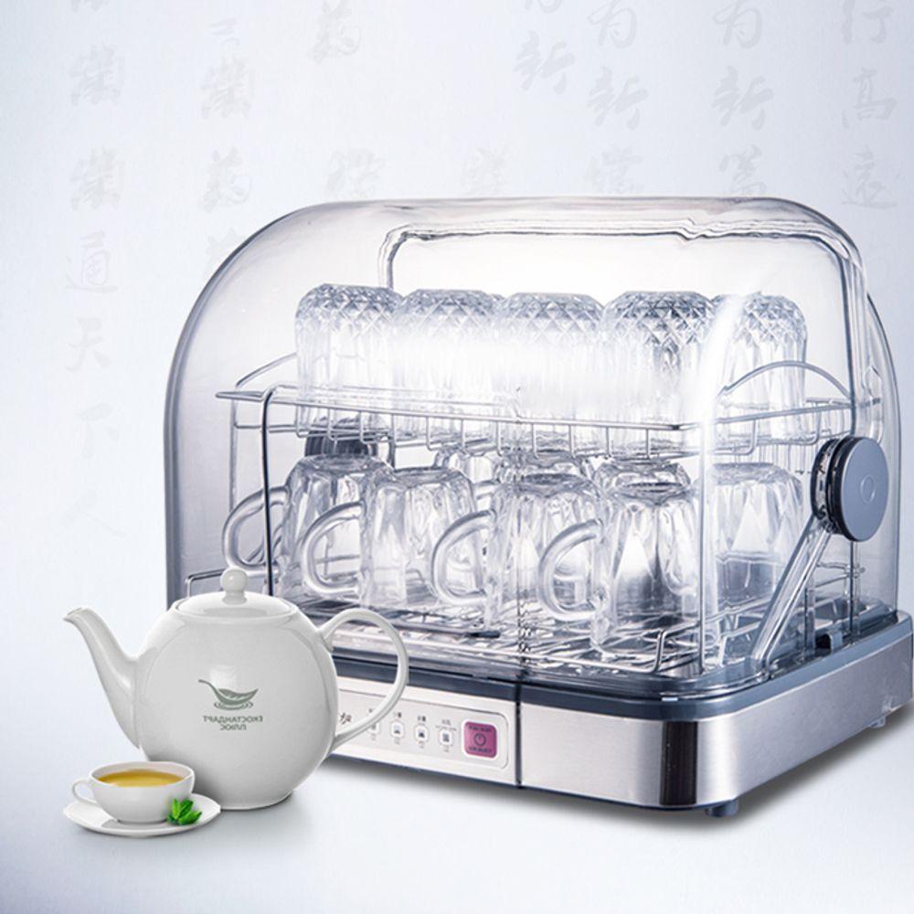 가정용 작은 자외선 살균기 건조기 소독기 주방용품 본상품선택