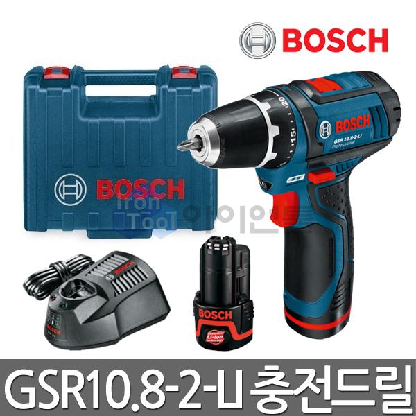 보쉬 충전드릴드라이버 GSR10.8-2-LI 10.8V 2.0Ah 배터리2개