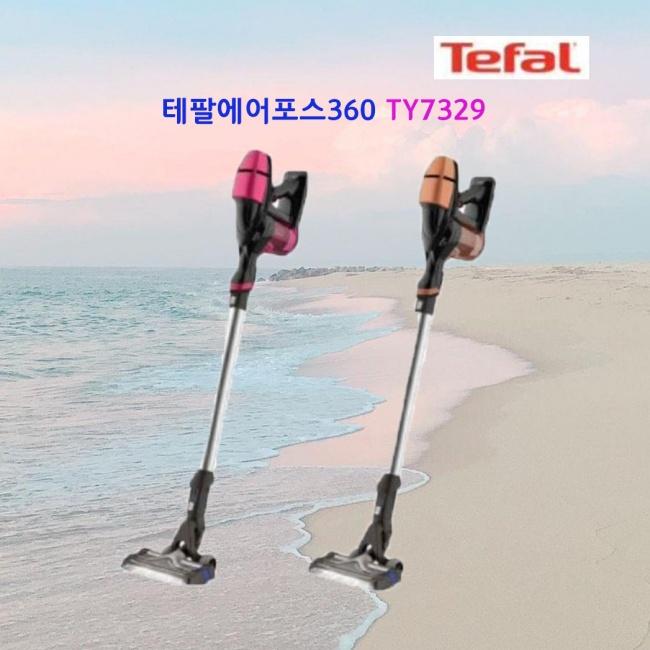 테팔 에어포스360 TY7329 스틱청소기