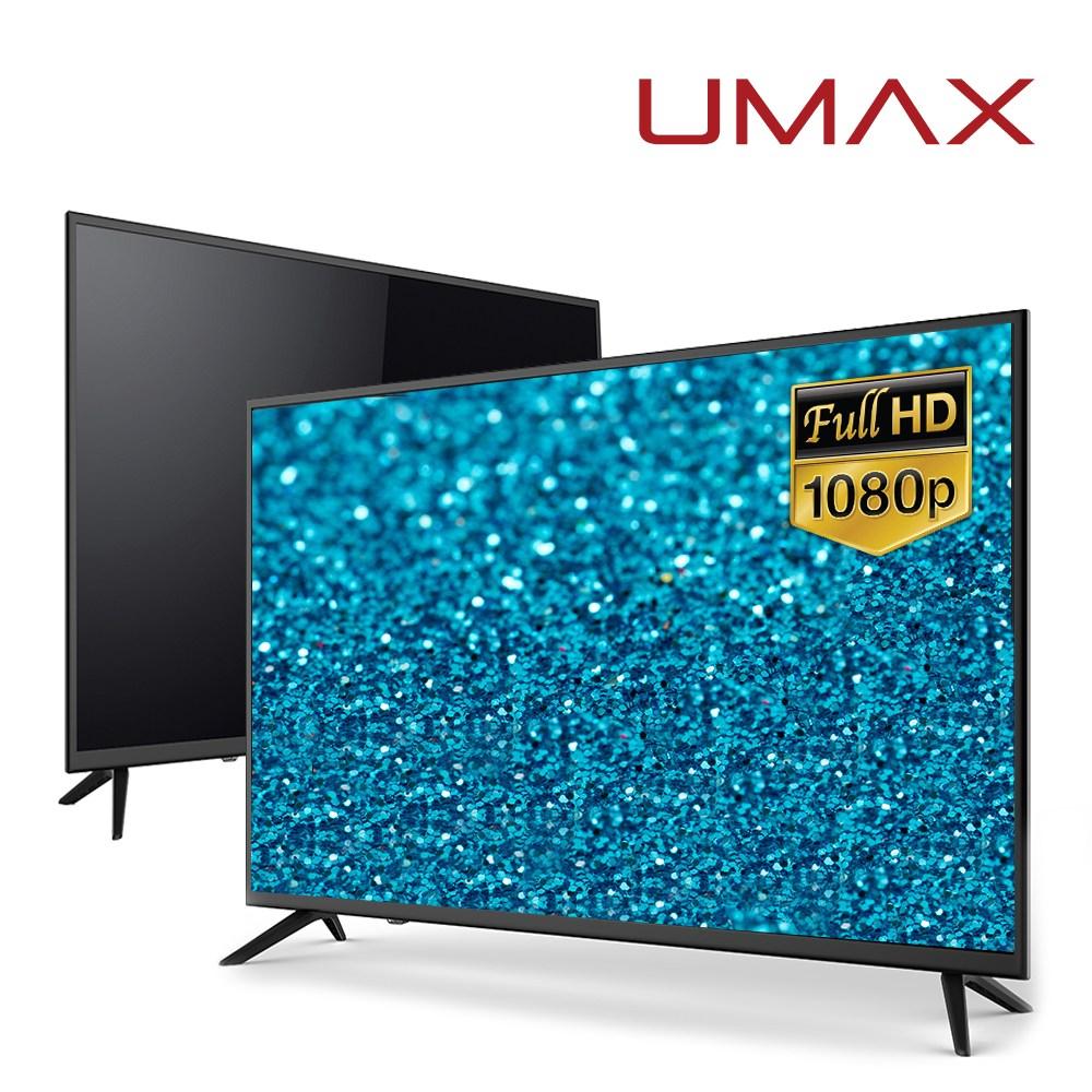 유맥스 MX43F 43인치TV 무결점 A급정품패널 2년AS 으뜸효율 10%환급, 스탠드형