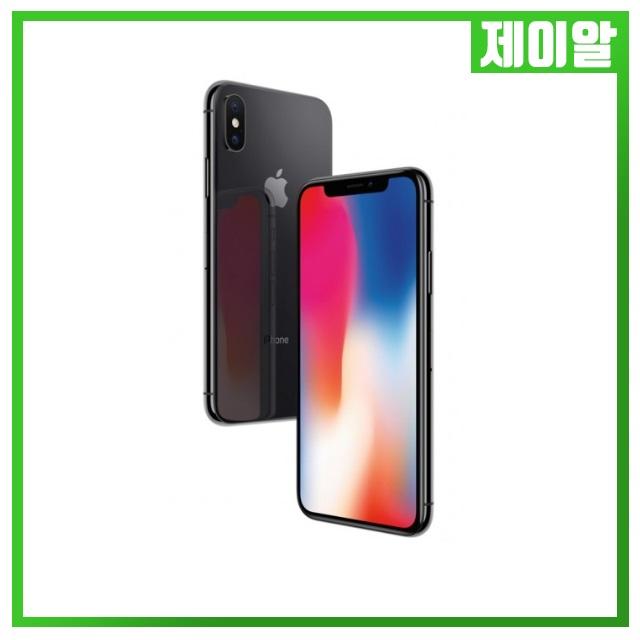 애플 아이폰X 64G 256G 중고 공기계 중고폰, 랜덤빠른배송, 아이폰X 64G A등급