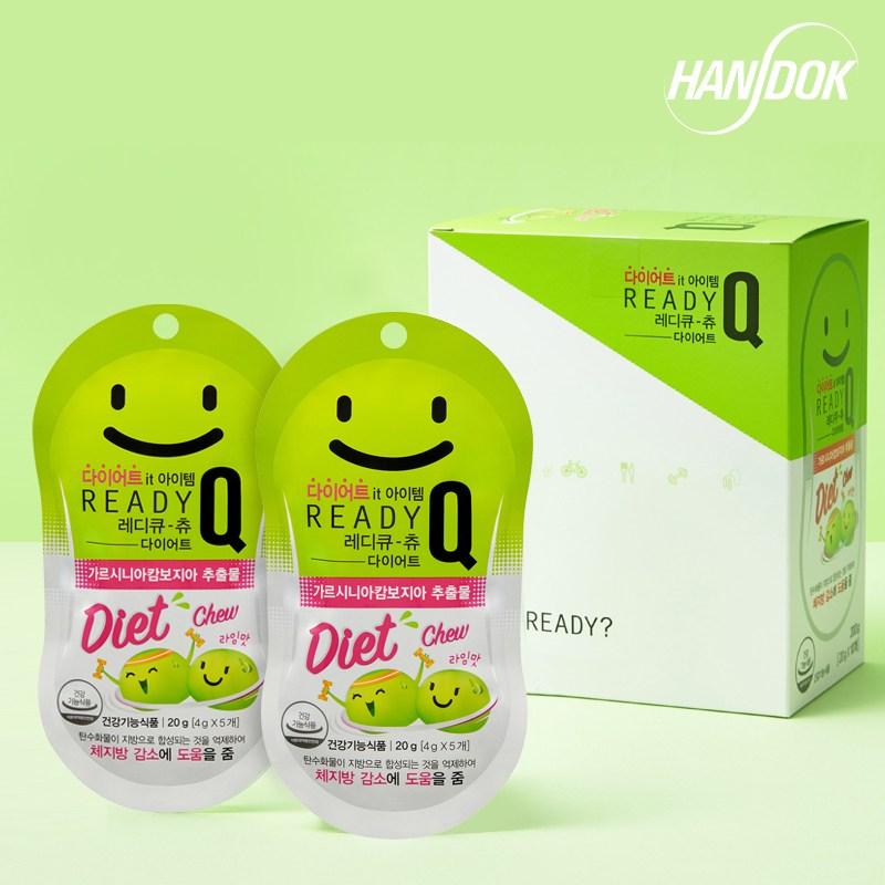 레디큐 츄 다이어트 라임맛 1박스(10개) 가르시니아 젤리, 단품, 단품