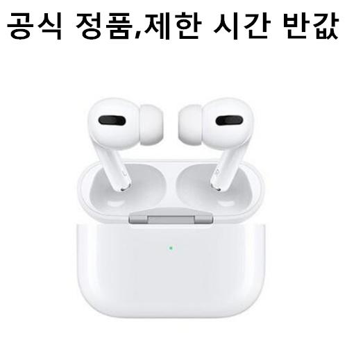 애플 [애플] 에어팟 프로 3세대 노이즈 캔슬링 블루투스 이어폰 블루투스이어셋, Pro, 화이트