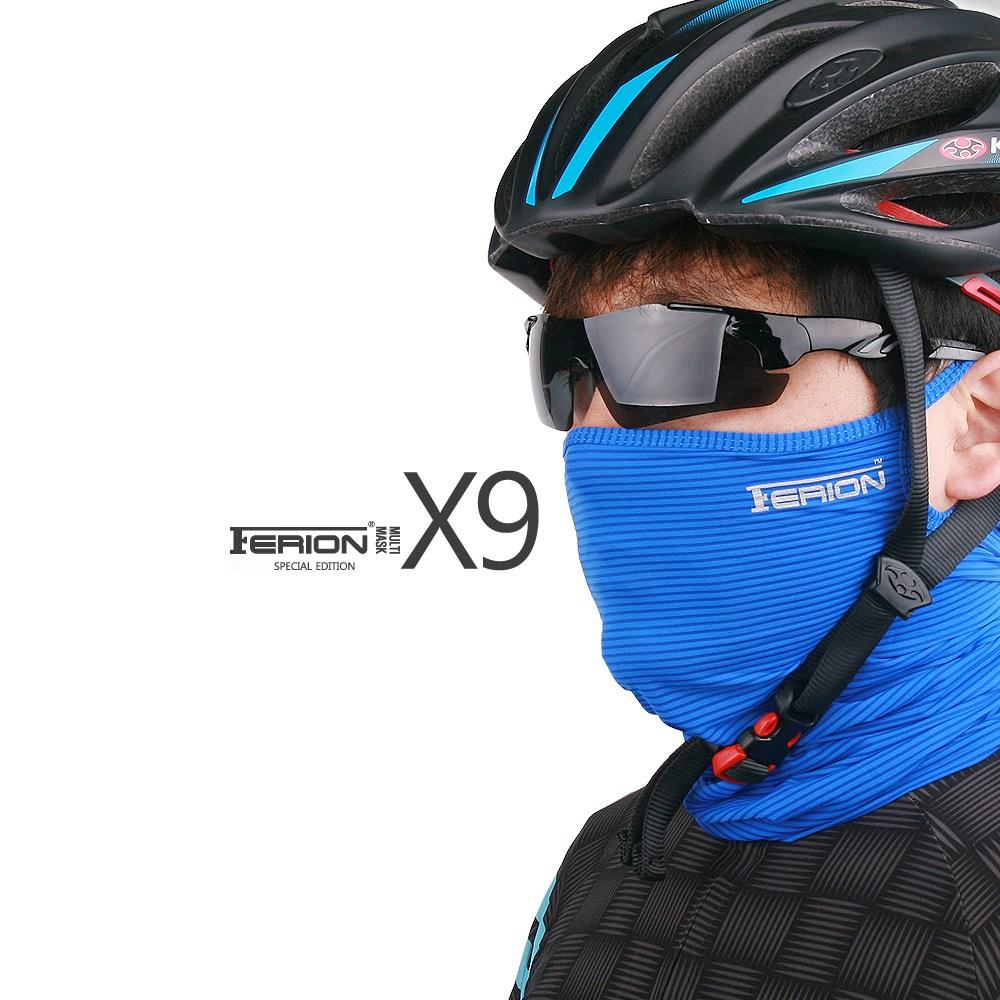 페리온 국산 쿨마스크 자전거마스크 X9, 네이비