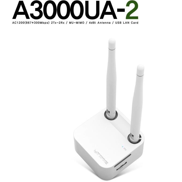 IPTIME A3000UA-2 USB 3.0 무선랜카드 [당일무료발송] 데스크탑용