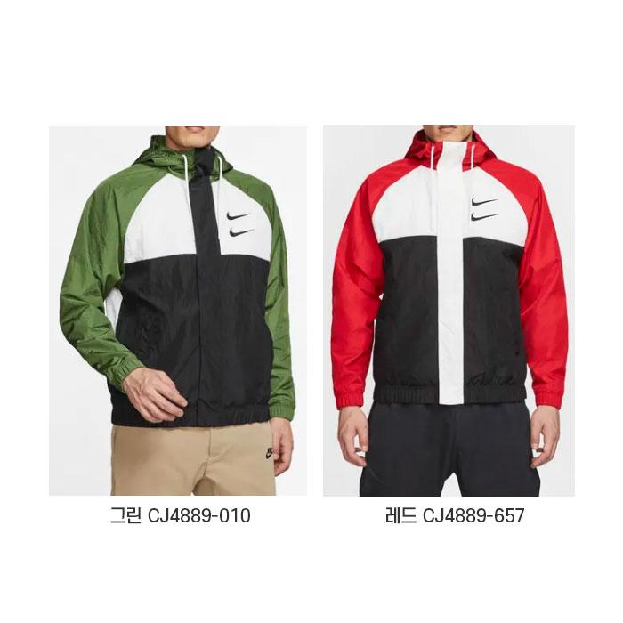 나이키 더블 스우시 아노락 우븐 윈드러너 후드 바람막이 자켓 CJ4889-010 CJ4889-657/Nike Swoosh Jacket