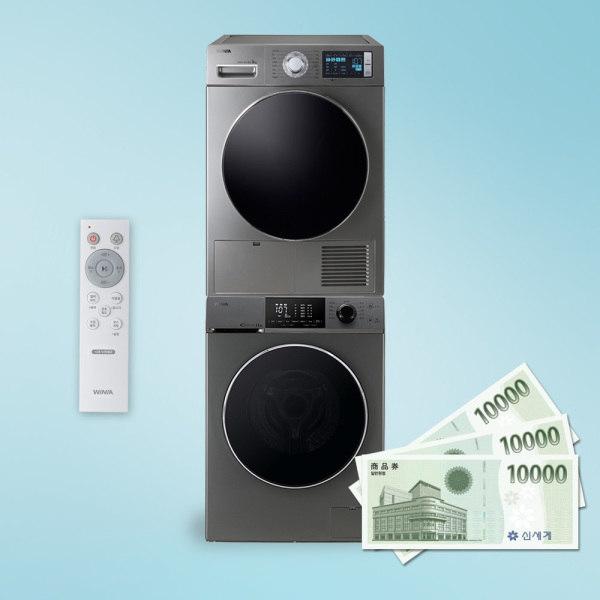 [위니아] 10KG 건조기 + 12KG 세탁기 세트상품 키트 무상, 선택:10kg 건조기(화이트)+12kg세탁기(화이트)