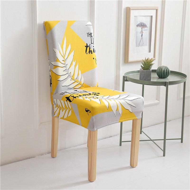 디자인 식탁 의자 커버 식탁의자등커버 패브릭커버, U1004520 20