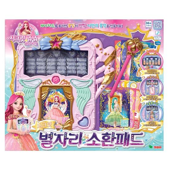 시크릿 쥬쥬 별의여신 시크릿 별자리 소환패드