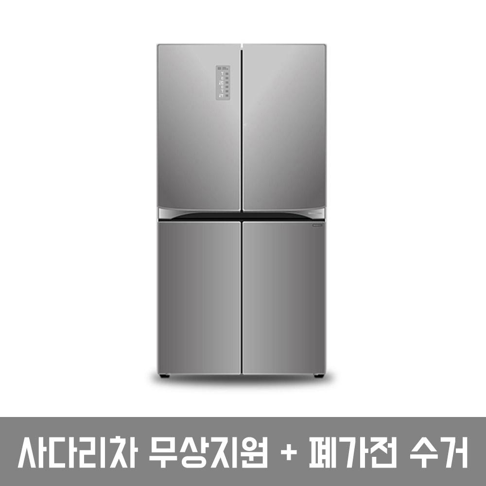 LG전자 트윈스 디오스 양문형냉장고 F531S35 530L