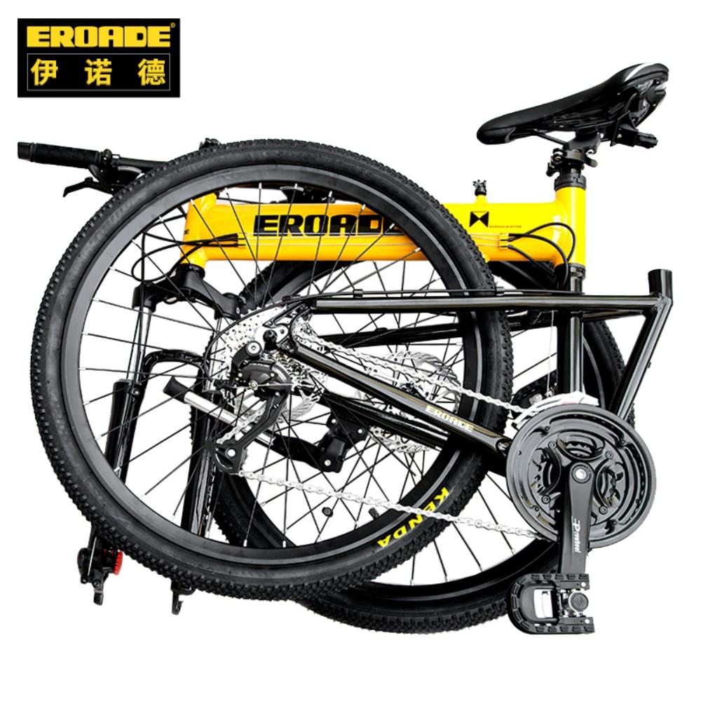 독일 Innod 29 인치 큰 바퀴 기름 접이식 성인 오프로드 30 속도 자전거 알루미늄 합금 자전거, 26 인치 + 27 속도cm, 노란색 전체 기계식 디스크 브레이크